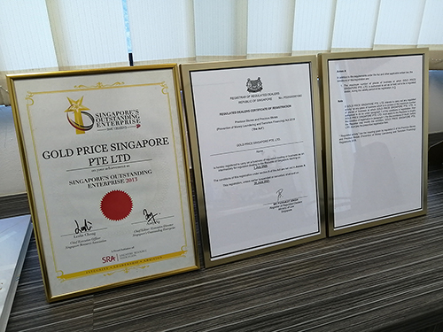 Award and Regulated Dealer License